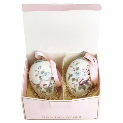 Набор декоративных яиц Maude white 2 шт.