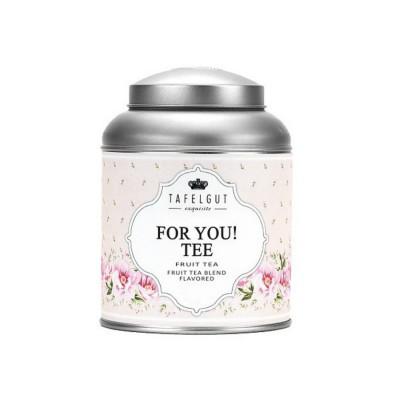 Чай Happy Tea For You! Tea small