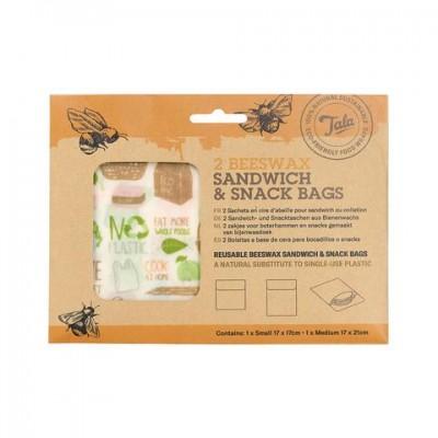 Набор пакетов для сендвичей Zero Waste 2 шт (17х17 см, 17х21 см)