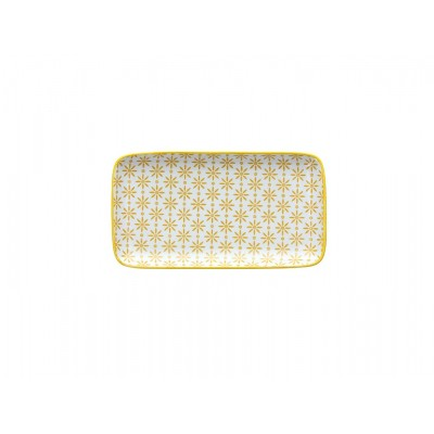 Блюдо сервировочное Portata Delhi Yellow 21x11,5 см