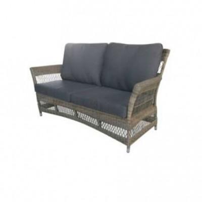 Комплект садовой мебели Preston lounge set